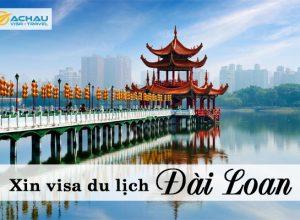 Xin visa du lịch Đài Loan có cần phải chứng minh tài chính trong khi đã có visa Mỹ không?